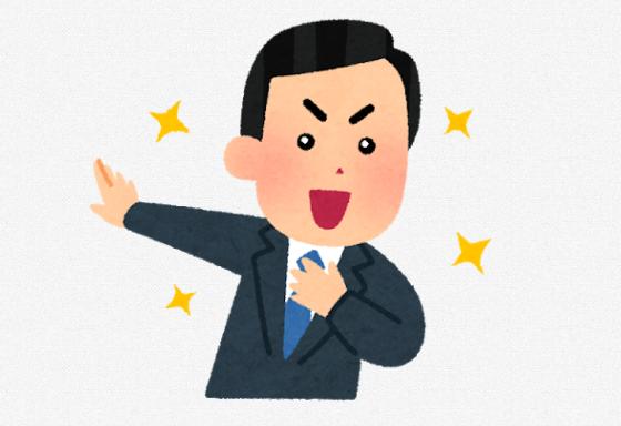 ryoko-appeal