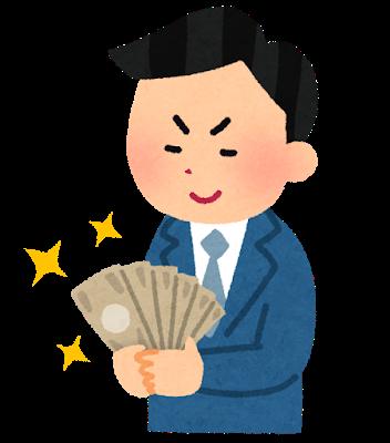 """<% metaKeywords %></noscript>"""" /><br /> 実際に働いている総合職社員からは下記のような声が寄せられています。</p><p><新卒入社><br /> ・入社6年目、30歳、年収600万円</p><p>・入社10年目、35歳、年収700万円</p><p>・入社15年目、39歳、<strong>年収1000万円</strong></p><p>・管理職になると年収1000万円を超え、<u>30代後半で相当数が管理職に昇進する。</u></p><p>・大卒で入社すると、開発企画職5級からスタートし、4級、3級と昇進した後に、試験を経て7割程度が上級職(課長代理相当)になる。上級職は裁量労働制で、裁量労働手当が支給される。</p><p>・賞与は年2回、6月と12月に支給される。</p><p>・住宅手当、家族手当など各種手当がある。</p><p>・昇給は年1回、定期昇給と査定による。</p><p>・独身寮があり、実家が一定以上の距離離れている場合は入居できる。</p><p>・結婚している社員は社宅に入寮できる。立地条件・建物も良い社宅が多い。</p><p><中途入社><br /> ・入社3年目、29歳、年収500万円</p><p>・入社5年目、31歳、年収700万円</p><p>・入社10年目、35歳、年収800万円</p><p>・中途入社でも、<u>基本的に、同じ大学卒業年度の新卒入社と同じ給与体系になる。</u></p><h2 id="""
